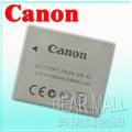 【免運費】Canon NB-4L/NB4L/NB-4LH原廠相機鋰電池適用IXUS 220HS / IXUS 115HS / IXUS 100HS