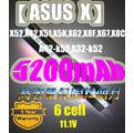 【ASUS X】X52,X42,X51,X5K,X62,X8F,X67,X8C,A42-k52,A32-k52系列5200mAh筆電電池★保固12個月★