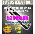 【ASUS K,X,A,PRO】K42,K51,K52,X8F,X42,X51,X52,X5K,A40,A42,A52,Pro系列5200MAh筆電電池【保固12個月】