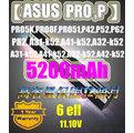 【ASUS PRO,P】PRO5K,PRO8F,PRO51,P42,P52,P62,P82, A31-k52,A41-k52,A32-k52,A42-k52系列4400MAh筆電電池★保固12個月★