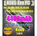 【ASUS Eee PC】700,701,801,900,2G,4G,8G,12G,20G,Surf,Linux,XP, A22系列4400MAH筆電電池★保固12個月★(黑BLACK / 白WHIT..