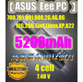 【ASUS Eee PC】700,701,801,900,2G,4G,8G,12G,20G,Surf,Linux,XP, A22系列5200MAH筆電電池★保固12個月★(黑BLACK / 白WHIT..