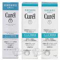 花王Curel 乾燥性敏感肌 潤浸保濕化妝水150ml【美麗販售機】