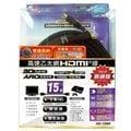 【 大林電子 】 PX 大通 高速型 HDMI 15M 傳輸線 HD-15MX