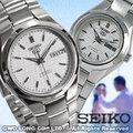 SEIKO 精工錶 國隆 SNK601K1_SYMC07K1情人對錶 開發票 保固ㄧ年