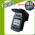 CANON PG-810XL 高容量 黑色環保墨水匣 MP268/MP486/MX328/MX338/MP258/MP276/MP496/MX347/MX357/MP287/MX366/MX416/M..