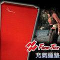 IE Foam-Tex 5cm無枕自動充氣睡墊(露營型)購買四組以上即贈收納裝備袋一只