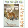 【李小貓之家】美國Taste of the Wild《海陸饗宴‧峽谷河鱒魚燻鮭‧貓配方‧15磅》無穀低敏
