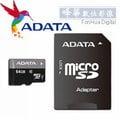 威剛 ADATA Premier microSDXC 64GB UHS-I Class10記憶卡(含SD轉卡,AUSDX64GUICL10-RA1,終身保固) microsdhc