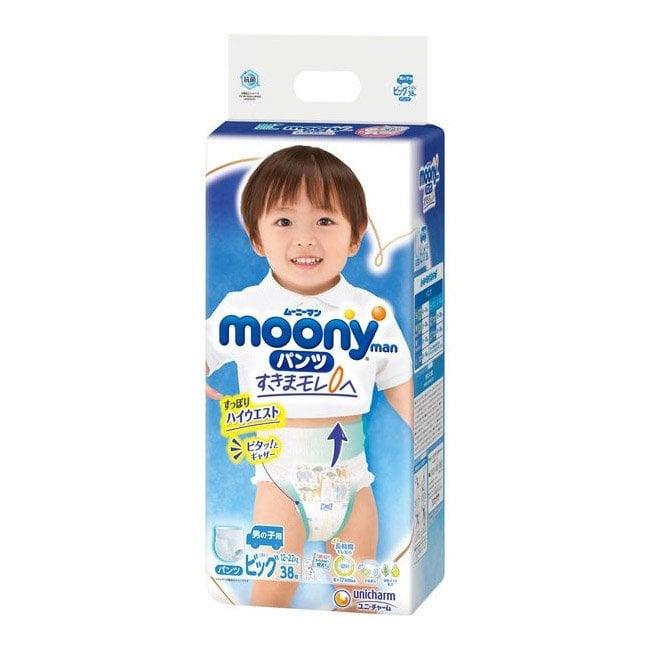 滿意寶寶 moony 日本頂級-超薄 男生紙尿褲 XL (38x4包)