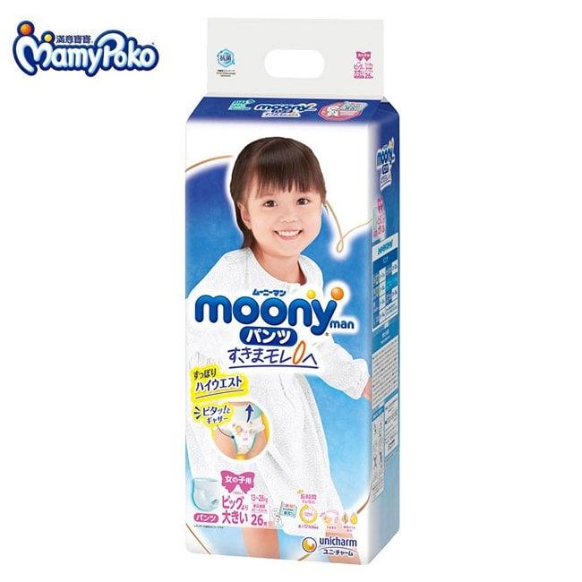 滿意寶寶 moony 日本頂級-超薄 女生紙尿褲 XXL (26x3包)