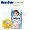 滿意寶寶 moony 日本頂級-超薄 女生紙尿褲 XL (38x4包)