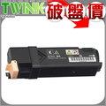 FUJI XEROX 富士全錄 DocuPrint CM305df / CP305d 黑色 相容 環保 碳粉匣 CT201632