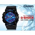 CASIO 時計屋 卡西歐 G-SHOCK GA-110HC-1A 雙顯錶 男錶 橡膠錶帶 黑 抗磁 碼錶 自動月曆