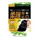 SOFEI舒妃 馬油添加毛髮滋養調理膠囊(20粒)