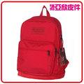 ☆東區亞欣皮件☆ JANSPORT 43515-5XP 紅 RIGHT PACK MONOCHROME 麂皮底後背包