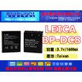 數位小兔【星光 徠卡 LEICA X1 X-1 X2 M9 BP-DC8 BPDC8 電池】鋰電池 日本電蕊 一年保固 相容 原廠 充電器
