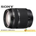 [24期0利率/送保護鏡] SONY APS DT 18-200mm F3.5-6.3 SAL18200 SAL-18200 變焦鏡頭 台灣索尼公司貨