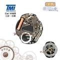 【鐘錶通】日本TMI - 原廠手錶機芯VX82E ├石英錶/東方錶┤