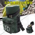 山武者 台灣製 1.5公斤瓦斯桶專用加厚提袋.收納袋.桶袋.鋼瓶可用.耐磨好用/ FB-178A