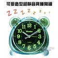 《一打就通》WonDer 可愛小熊/蘋果造型 超靜音貪睡鬧鐘