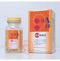 「日本進口」 康智寶D.H.A魚眼窩油高濃度精製膠囊 120粒