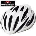 【MANGO-121 義大利】自行車安全帽(白).P219-M121(腳踏車.卡打車.單車.小折.頭盔 )