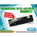 【浩昇科技】SAMSUNG SCX-4216D3 高品質黑色環保碳粉匣 適用於SCX-4016/4116/4216f/SF-560/565P/750/755P