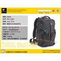 數位小兔 KATA 3n1 25 PL 3n1-25PL 3n1-25 攝影包 後背包 彈弓手 筆電 三腳架 i-pad ipad 2 20 22 A77 A55 A33 D5100 D3100 D7..