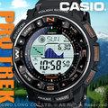 CASIO手錶專賣店 國隆 PRG-250-1D 太陽能 防水200米專業精密登山錶 開發票 保固一年 共三色喔!!