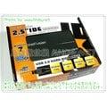 ∮高雄數位網∮伽利略 IDE USB2.0 2.5吋 硬碟外接盒 鋁合金材質 最大支援160GB 黑/銀色
