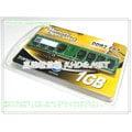 ∮高雄數位網∮創見 240Pin DDR2 667 PC 桌上型記憶體 1G 1GB TS128MLQ64V6U 單面