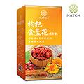 【Natch Pro】枸杞精金盞花(葉黃素)(30顆/盒)