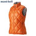 丹大戶外用品 日本【mont-bell】LT Alpine 女款羽絨背心 使用800Fill高規格羽絨/保暖超輕量 型號1101364-BTOG 橘色
