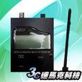 【3C速馬克科技】SC1 數位計頻器 30MHz~2.8GHz 反偷拍 反竊聽 反追蹤器 可偵測多項物品