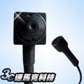 【3C速馬克科技】SONY CCD 超小微型米粒 針孔攝影鏡頭 監視攝影機 監視器