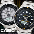 CASIO 手錶專賣店 國隆 AQ-S800WD 太陽能 兩組倒數計時雙顯錶 (AQ-S800W)開發票 保固一年