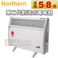 NORTHERN 北方【房間、浴室兩用】第二代對流式恆溫電暖器 ( CH1501 ) ★六期零利率★