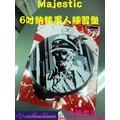 造韻樂器音響- JU-MUSIC - Majestic 6吋 超彈性 納粹軍人 打擊 練習墊 練習板 另有 12吋