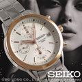 SEIKO 精工錶 國隆 SNDY42P1 典雅氣質玫瑰金 三眼計時石英女錶 含稅開發票 保固一年