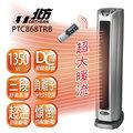 北方陶瓷直立式遙控電暖器 PTC868TRD / PTC-868TRD