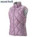 丹大戶外用品 日本【mont-bell】LT Alpine 女款羽絨背心 使用800Fill高規格羽絨/保暖超輕量 型號1101364-LOGY 芋紫色