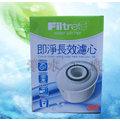 3M WP3000/WP-3000 即淨長效濾心/即淨長效濾水壺專用濾心 3PT-F001-5