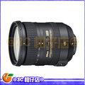 @3C 柑仔店@ [12期0利率~免運費] Nikon AF-S DX 18-200mm F3.5-5.6G ED VR II 防手震變焦鏡頭 國祥公司貨