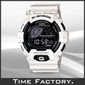 【時間工廠】全新公司貨 CASIO G-SHOCK 太陽能白殼黑面潮流款 GR-8900A-7