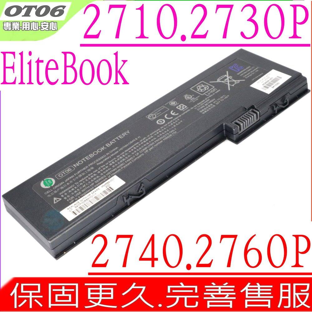 Compaq電池(原廠)-HP電池-2710電池,2730電池,2710P,2730P,2740電池,2740P電池,Nbp6b17,Hstnn-W26c,Oto06