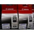 CANON 810 原廠黑色-iP2770/MP258/MP268/MP287/MP276/MX366/MX338/MX347/MX357/MX416/MX426