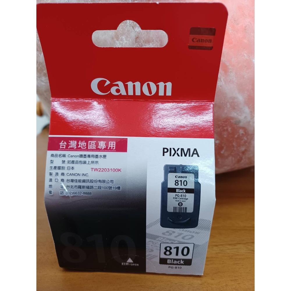 Canon PG-810 原廠黑色iP2770/MP258/MP268/MP287/MP276/MX366/MX338/MX347/MX357/MX416/MX426墨水匣