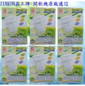 晶工牌濾心6入裝..JD-3623/JD-3652/JD-3677/JD-3688/JD-3802/JD-4202/JD-4203/JD-4205/JD-4208/JD-4209/JD-5301B/J..