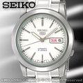 SEIKO 精工錶 國隆 SNKE49K1 經典紳士透明背蓋白面機械男錶 開發票 保固ㄧ年